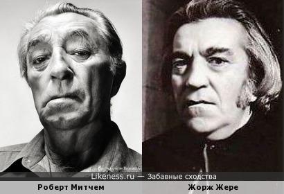 Роберт Митчем напомнил Жоржа Жере