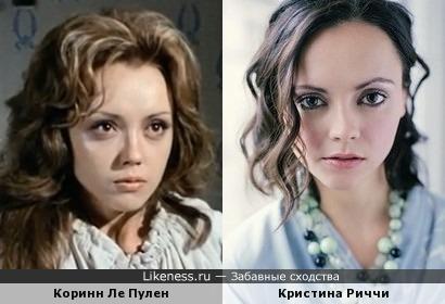 Коринн Ле Пулен и Кристина Риччи