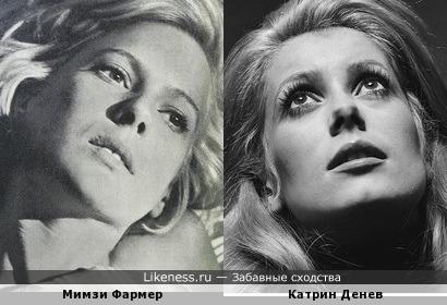 Мимзи Фармер и Катрин Денев