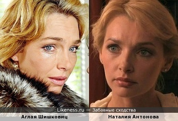 Аглая Шишковиц и Наталия Антонова