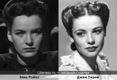 Элла Тирни и Джин Тирни