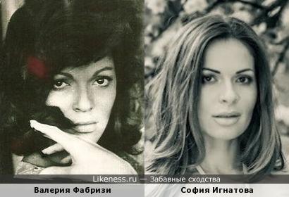 Валерия Фабризи и София Игнатова