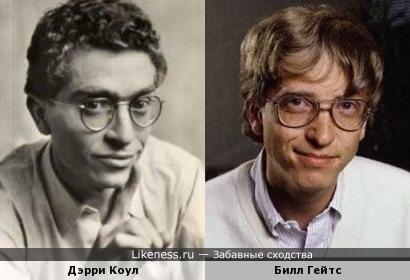 Дэрри Коул и Билл Гейтс