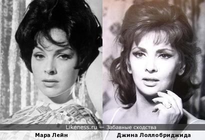 Мара Лейн и Джина Лоллобриджида