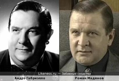 Андрэ Габриэлло и Роман Мадянов
