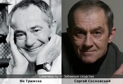 Ян Тржиска и Сергей Сосновский