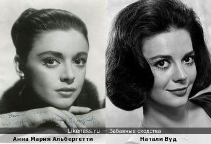 Анна Мария Альбергетти и Натали Вуд