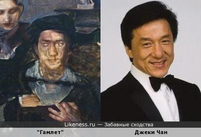 """Гамлет (фрагмент картины М.Врубеля """"Гамлет и Офелия"""") и Джеки Чан"""
