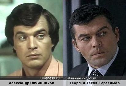 Александр Овчинников и Георгий Тесля-Герасимов