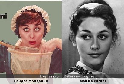 Сандра Мондаини и Майя Менглет