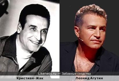 Кристиан-Жак и Леонид Агутин