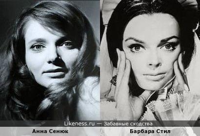 Анна Сенюк и Барбара Стил