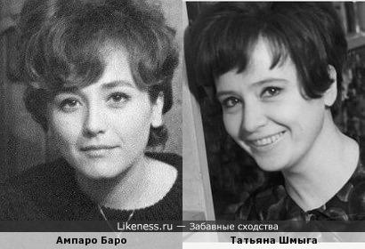 Ампаро Баро и Татьяна Шмыга
