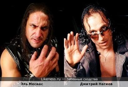 Эль Месиас и Дмитрий Нагиев