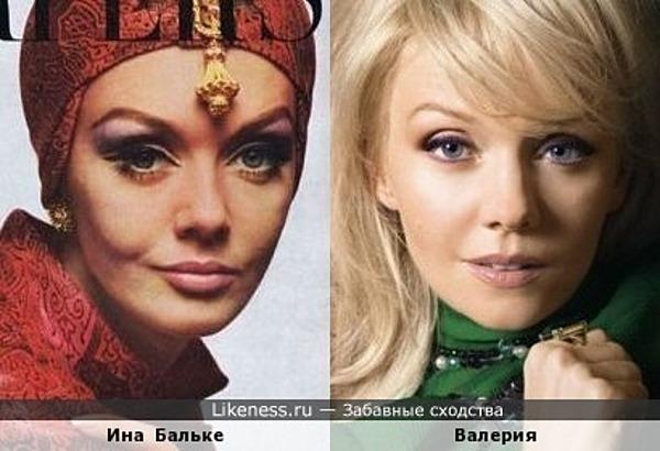 Ина Бальке (1965г.) и Валерия