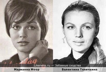 Марианна Моор и Валентина Теличкина