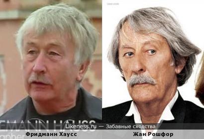 Фридманн Хаусс и Жан Рошфор