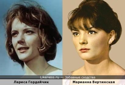Лариса Гордейчик и Марианна Вертинская
