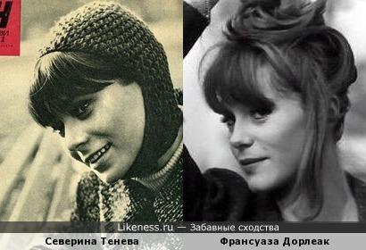 Северина Тенева и Франсуаза Дорлеак