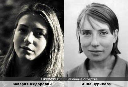Валерия Федорович и Инна Чурикова