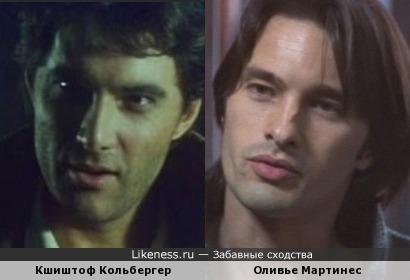 Кшиштоф Кольбергер и Оливье Мартинес