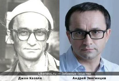 Джон Казале и Андрей Звягинцев