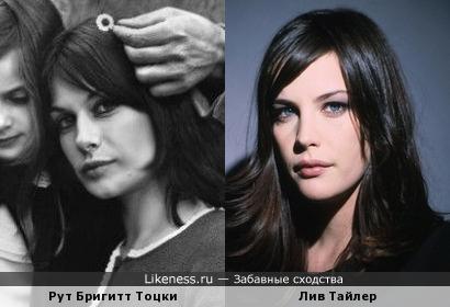 Рут Бригитт Тоцки (мама Настасьи Кински) и Лив Тайлер
