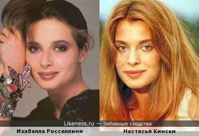 Изабелла Росселлини и Настасья Кински