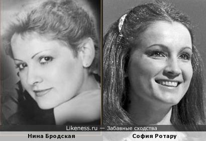 Нина Бродская и София Ротару