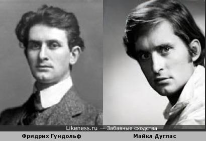 Фридрих Гундольф и Майкл Дуглас