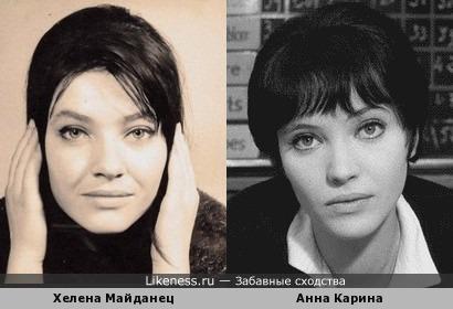 Хелена Майданец и Анна Карина