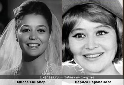 Милла Сановер и Лариса Барабанова