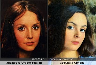 Эльжбета Старостецкая и Светлана Орлова