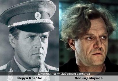 Йерун Краббе и Леонид Марков