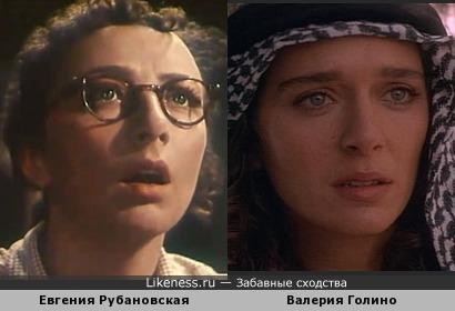 Евгения Рубановская и Валерия Голино