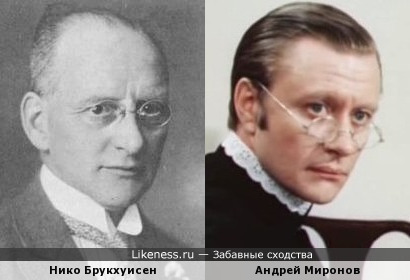 Нико Брукхуисен и Андрей Миронов