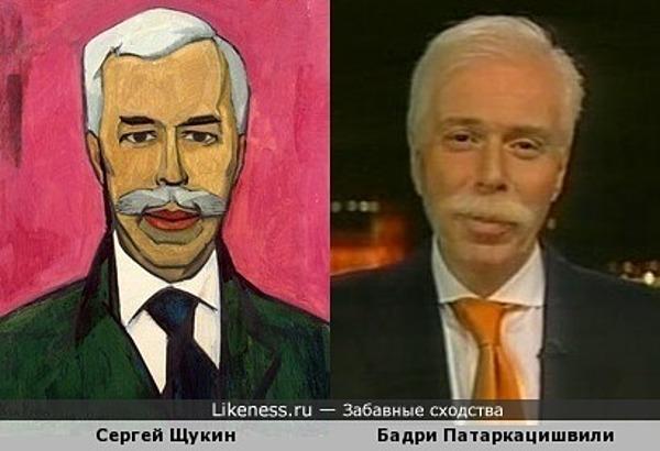 Портрет Сергея Щукина кисти Крона Христиана Корнелиуса и Бадри Патаркацишвили