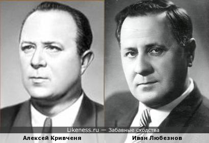 Алексей Кривченя и Иван Любезнов