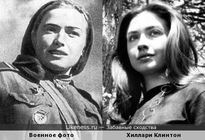 Девушка на старой фотографии напомнила Хиллари Клинтон