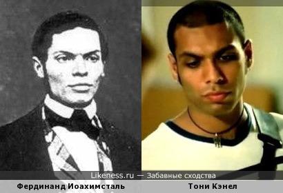 Фердинанд Иоахимсталь и Тони Кэнел