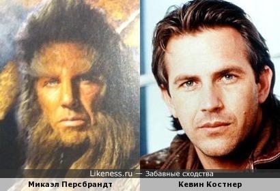 Микаэл Персбрандт и Кевин Костнер