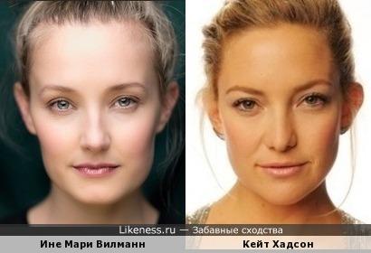 Ине Мари Вилманн и Кейт Хадсон