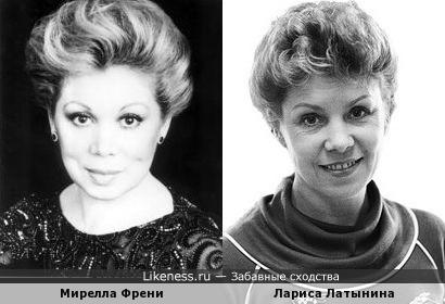 Мирелла Френи и Лариса Латынина