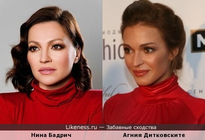Нина Бадрич и Агния Дитковските