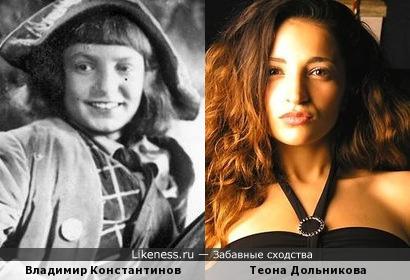 """Владимир Константинов (""""Новый Гулливер"""") и Теона Дольникова"""