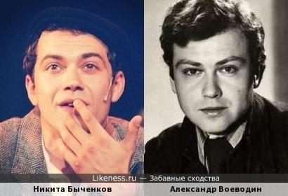 Никита Быченков и Александр Воеводин