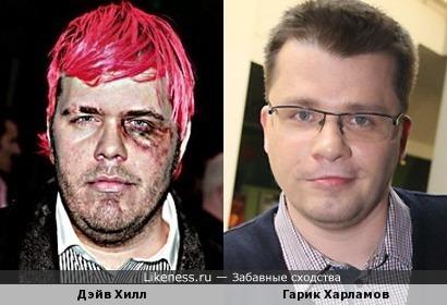Дэйв Хилл и Гарик Харламов