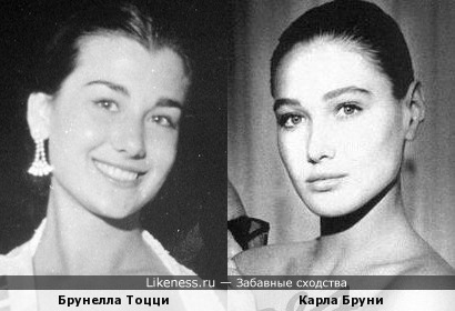 """Брунелла Тоцци (""""Мисс Италия 1955"""") и Карла Бруни"""