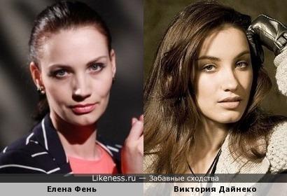 Елена Фень и Виктория Дайнеко