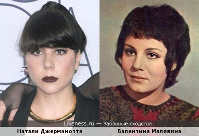 Натали Джерманотта (младшая сестра Леди Гага) и Валентина Малявина